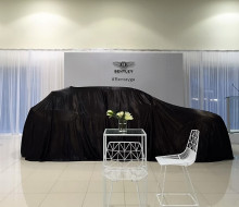 Bentley Bentayga Launch