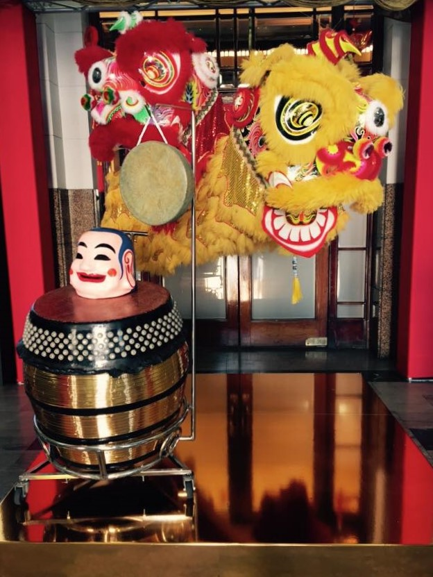 Chinese New Year 2016 – Adelaide Casino