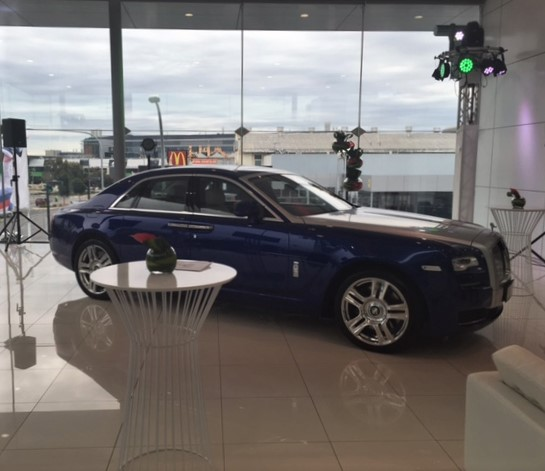 Rolls Royce Launch